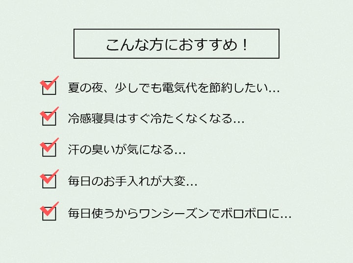 冷感 枕カバー HF快竹【送料無料】