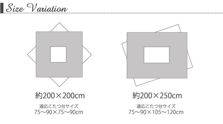 こたつ掛け布団 CFドット おしゃれ かわいい 正方形 長方形 北欧 IKEHIKO 池彦【送料無料】