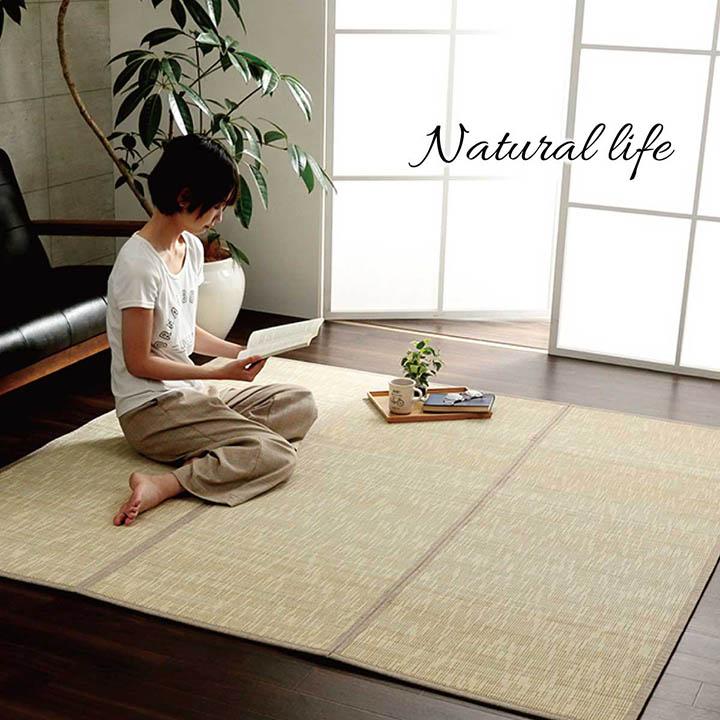 バンブーラグカーペット絨毯  CXルクス 三つ折り 冷感 ラグマット おしゃれ かわいい リビング ダイニング センターラグ【送料無料】