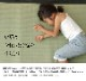 い草ござ上敷き 柿田川 江戸間/本間/三六間 1~10畳【送料無料】