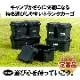 収納ボックス トランクカーゴ TRUNKC‐20S【送料無料】