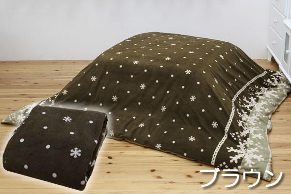 こたつ掛け布団カバー ノルディ 洗える 正方形 長方形 おしゃれ ノルディック柄  省エネ 【送料無料】