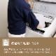 電気カーペット ラグ コスタ 2畳 2点セット 洗える【送料無料】