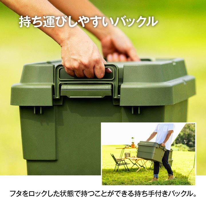 収納ボックス トランクカーゴ TRUNKC‐30S【送料無料】