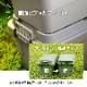 収納ボックス トランクカーゴ TRUNKC‐50S【送料無料】