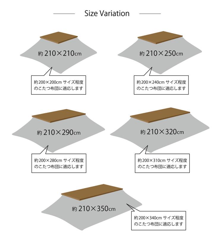 こたつ掛け布団 上掛け クレタ 洗える 正方形 長方形 おしゃれ シンプル カラー  省エネ 【送料無料】