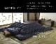 【送料無料】先染め こたつ布団 掛け布団 単品 205×205cm 205×245cm 205×285cm 205×315cm