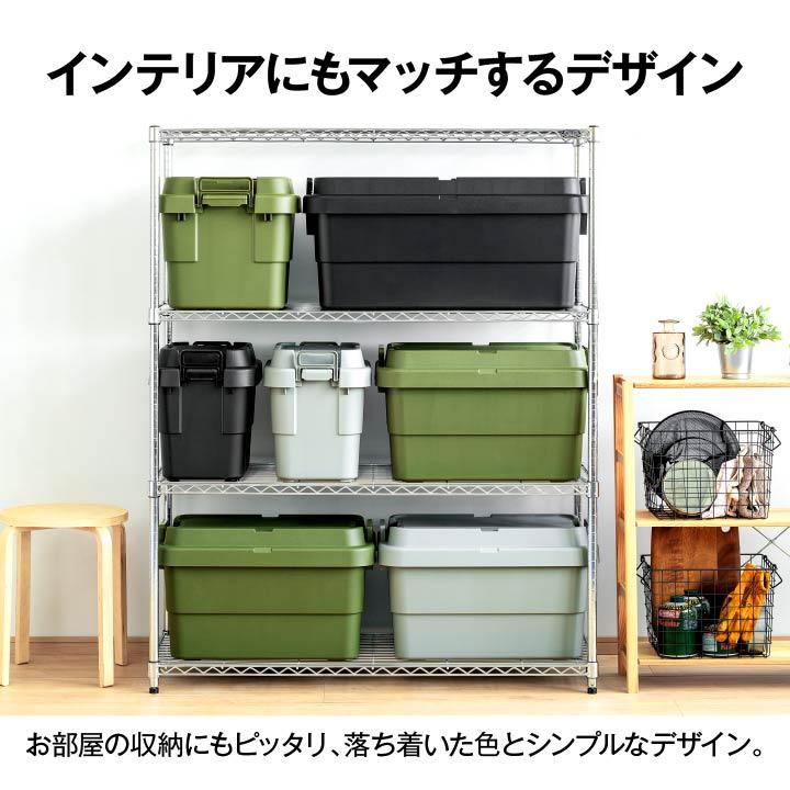 収納ボックス トランクカーゴ TRUNKC‐70S【送料無料】