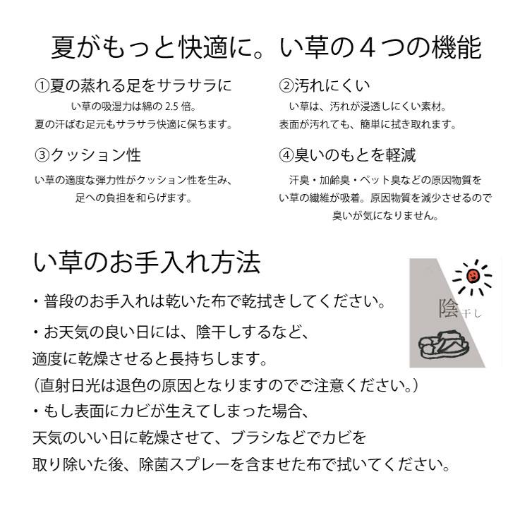 い草厚底サンダル【送料無料】