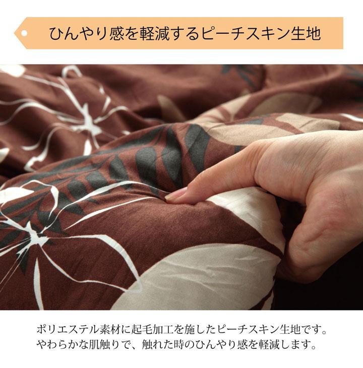 こたつ2点セット カジュアル こたつ布団 こたつ敷布団  省エネ 【送料無料】