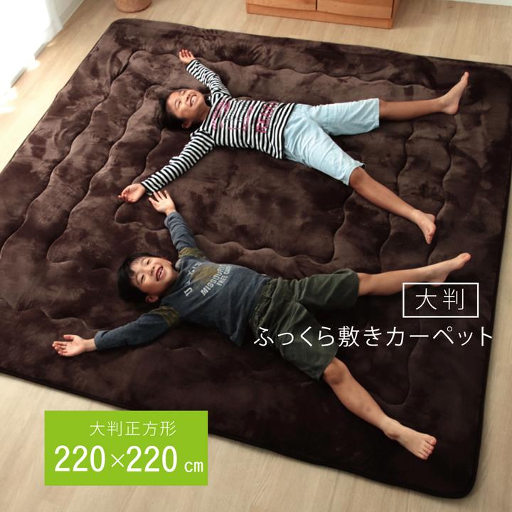 こたつ敷布団 ドーク 3サイズ 大判 30mm厚敷 【送料無料】
