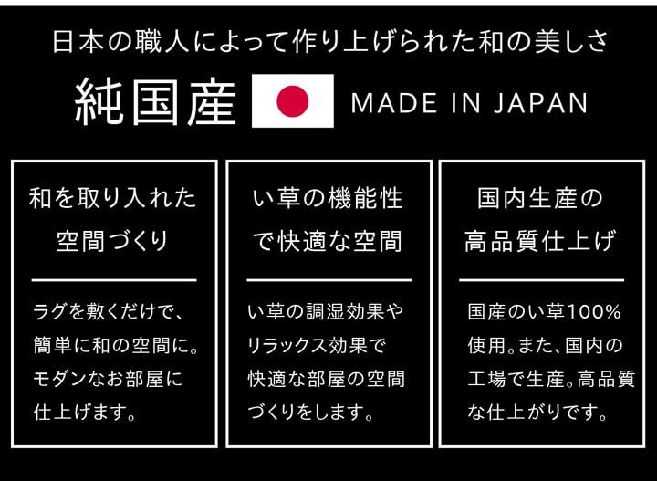 い草ラグ カーペット Fレパード 滑り止め 国産【送料無料】