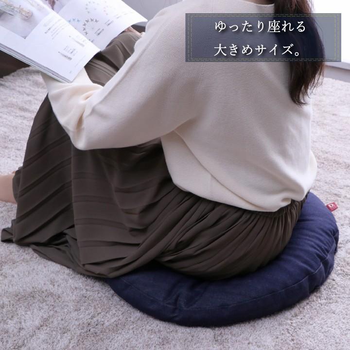 カイハラデニム レオン フロアクッション【送料無料】