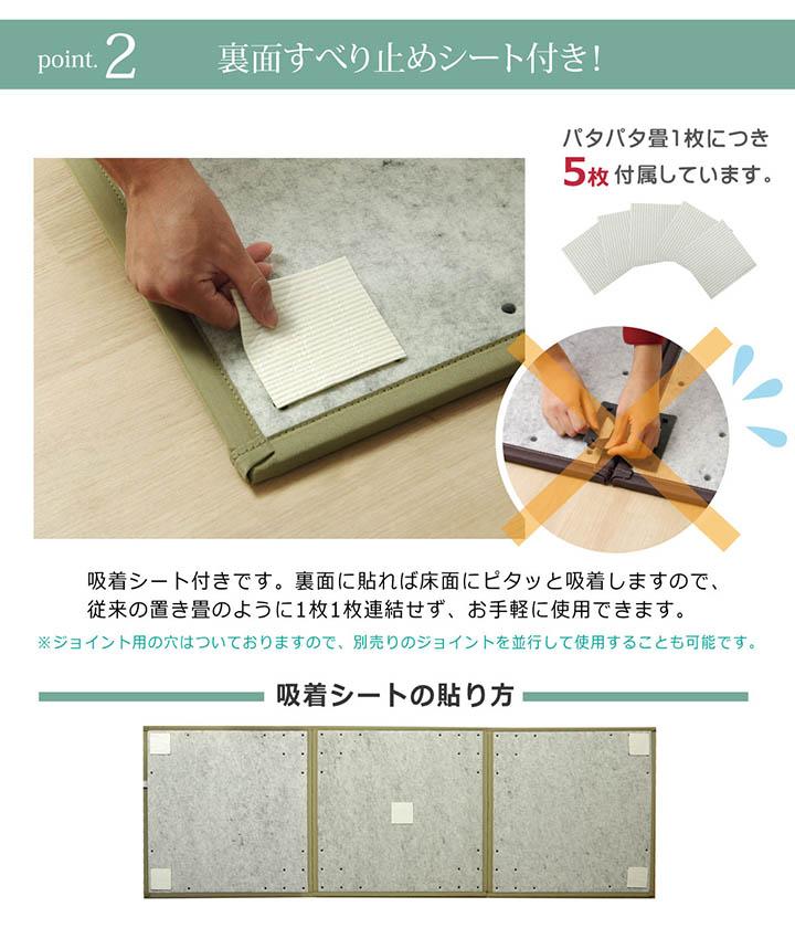 置き畳 ユニット畳 パタパタ畳 約70×210cm【送料無料】