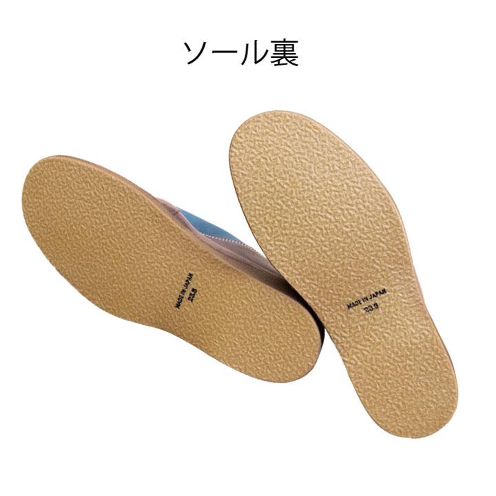 い草サラサラサンダル【送料無料】