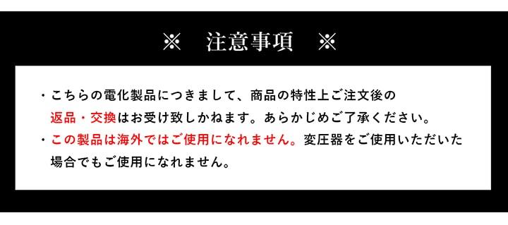 こたつ3点セット カジュアル こたつ布団 こたつ敷布団【送料無料】
