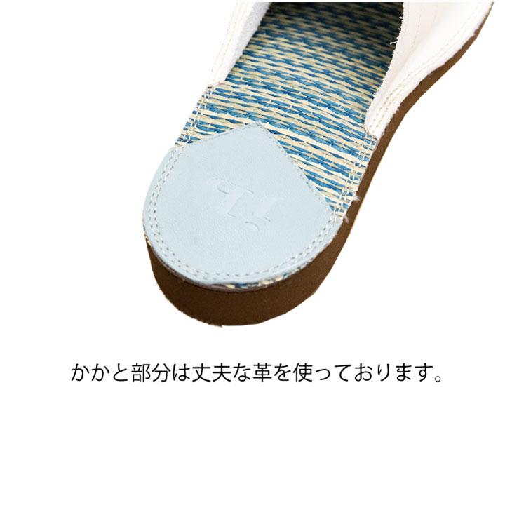 い草リラックスミュール【送料無料】