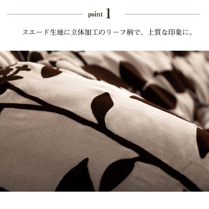 こたつ掛け布団 シエナ 日本製 正方形 長方形 おしゃれ  省エネ 【送料無料】