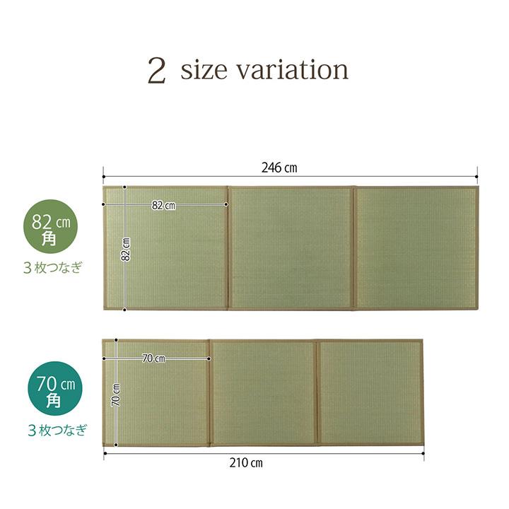 置き畳 3連ユニット畳 パタパタ畳 82×246cm 国産 い草 フローリング畳 3つ折り【送料無料】