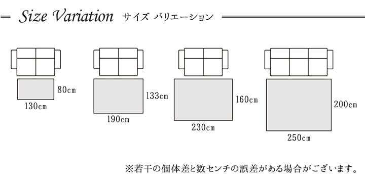 【送料無料】ウィルトン織 ラグ ネム 80×140cm 133×190cm 160×230cm 200×250cm