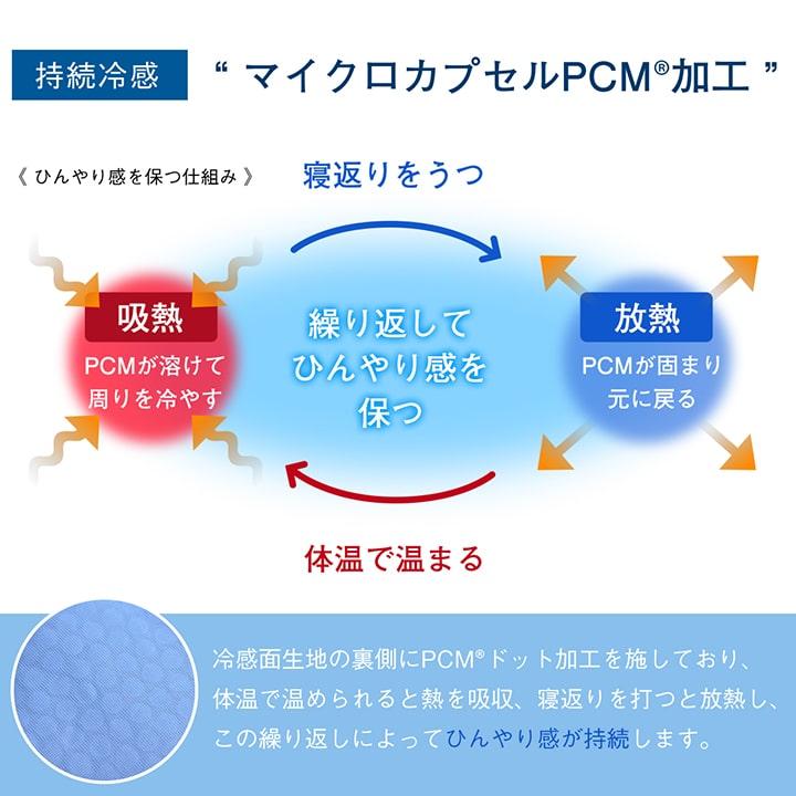 ハードクールシングル2点セット【送料無料】