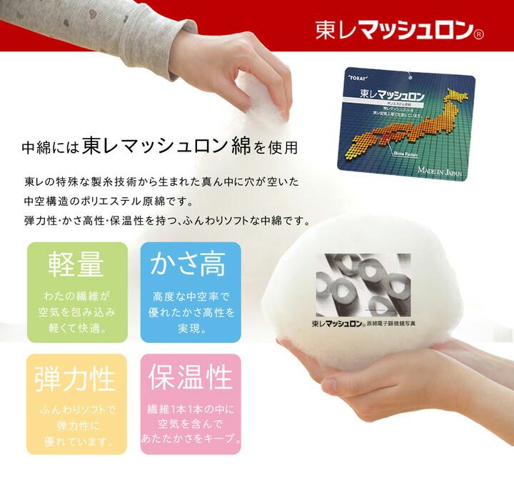 こたつ掛け布団 ラックス 日本製 正方形 長方形 おしゃれ シンプル  省エネ 【送料無料】