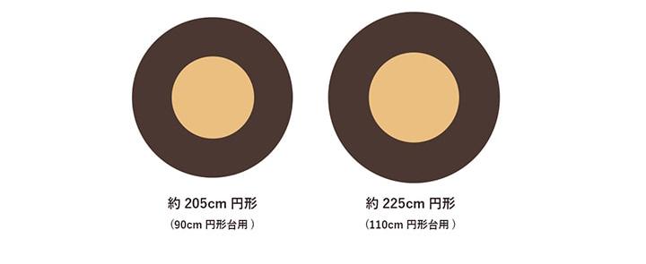 【送料無料】先染めこたつ 楕円形掛け布団 敷布団2点セット 185×225cm