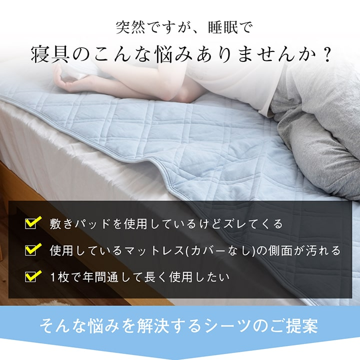 ハードクールBOXシングル2点セット【送料無料】