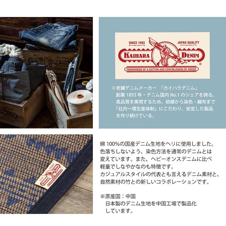 竹 ラグ カーペット DXジャガード 2サイズ 冷感【送料無料】