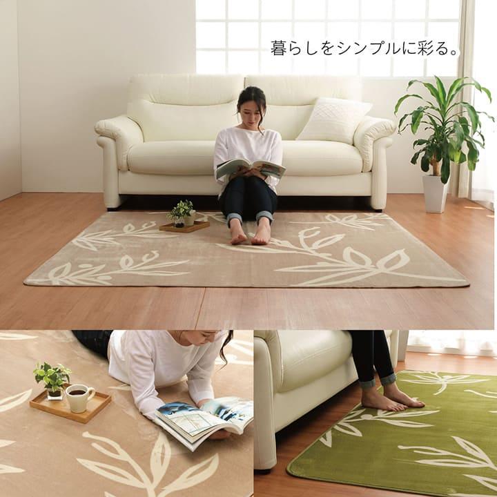 ラグカーペット 絨毯 WSリアン リーフ柄 洗える ラグマット おしゃれ かわいい リビング ダイニング センターラグ【送料無料】