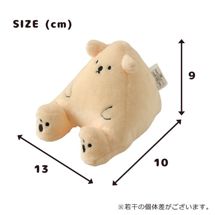 スマホ スタンド クッション「 スマホささえたい 」約13×10×9cm