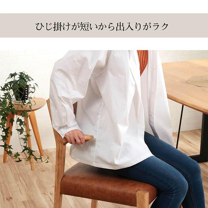 【送料無料】肘付き ダイニングチェア アーム