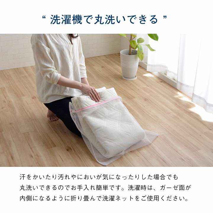 CLEAN COOL -クリーンクール-冷感敷きパッド【送料無料】