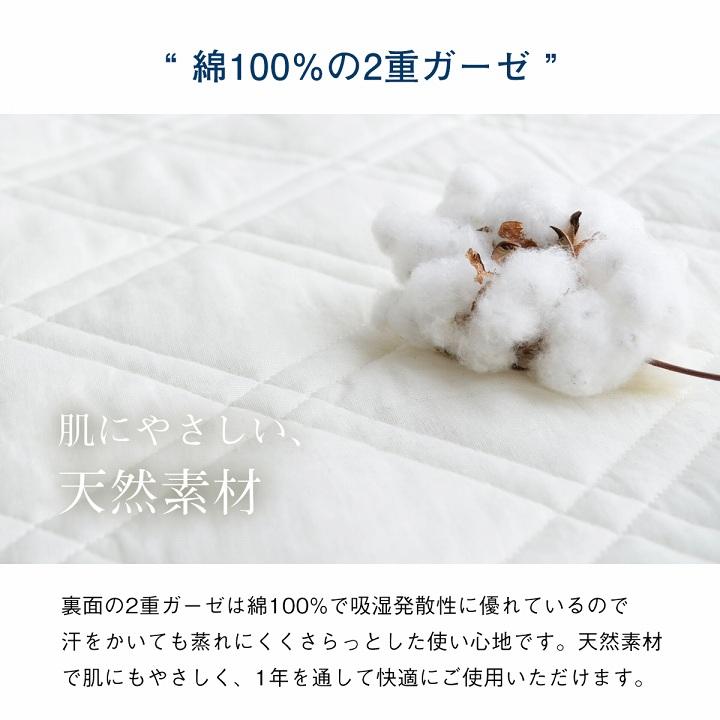CLEAN COOL -クリーンクール-冷感枕パッド 約43×63cm【送料無料】