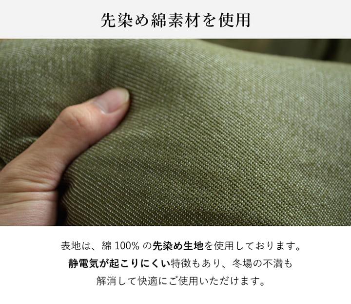 こたつセット 先染め 掛敷台3点セット 台サイズ:70×105cm楕円【送料無料】