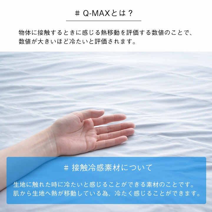 CLEAN COOL -クリーンクール-冷感5重ガーゼケット 約140×190cm【送料無料】