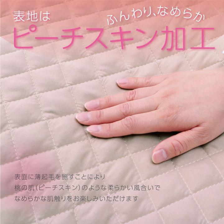 ベッドパッド レギュラー【送料無料】
