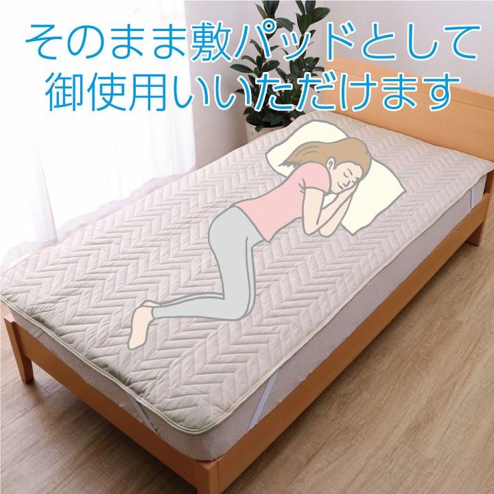 ベッドパッド 消臭【送料無料】
