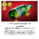 サイゴン・スペシャル(6本入)