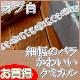 【お買得】1cm幅オフ白かわいいバラケミカルレース(1m)