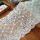 【お買得】幅広14cm幅オフ白小花のラッセルストレッチレース(1m)