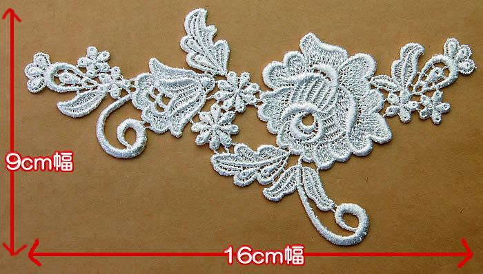 9×16cm幅 豪華なバラケミカルモチーフ(1枚)