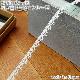 極細0.6cm幅オフ白トーションレース(1m)