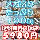 【送料無料】メガ盛り福袋レースたっぷり100m