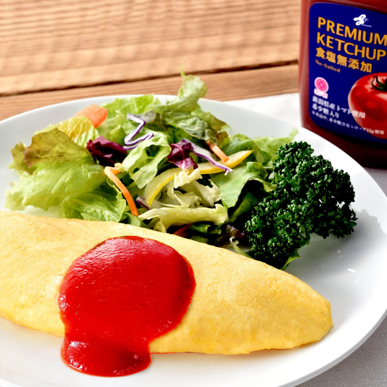 食塩無添加 PREMIUM ケチャップ 2本セット
