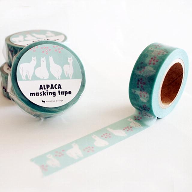 アルパカマスキングテープ