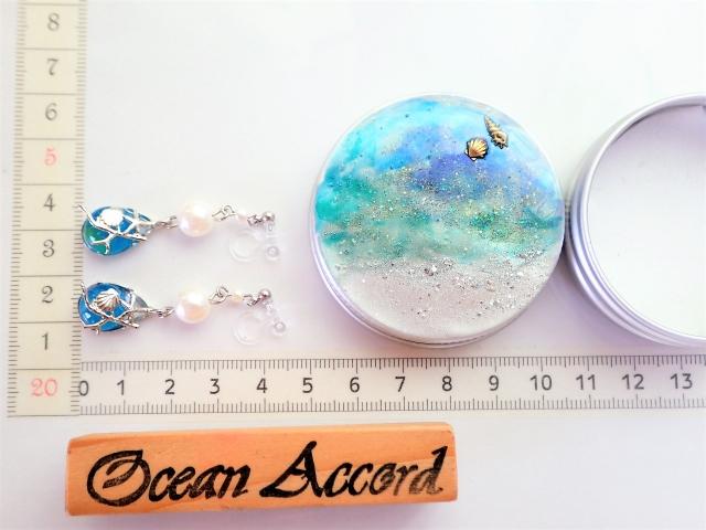 海のしずく&珊瑚のノンホールピアス(サンシャイン水族館限定柄うみかん入り)