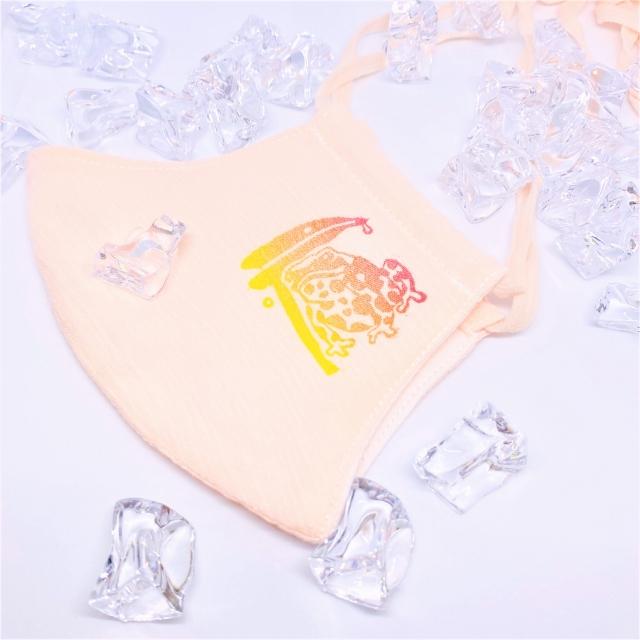 夏向け 涼感いきものマスク:アイゾメヤドクガエル ピンク