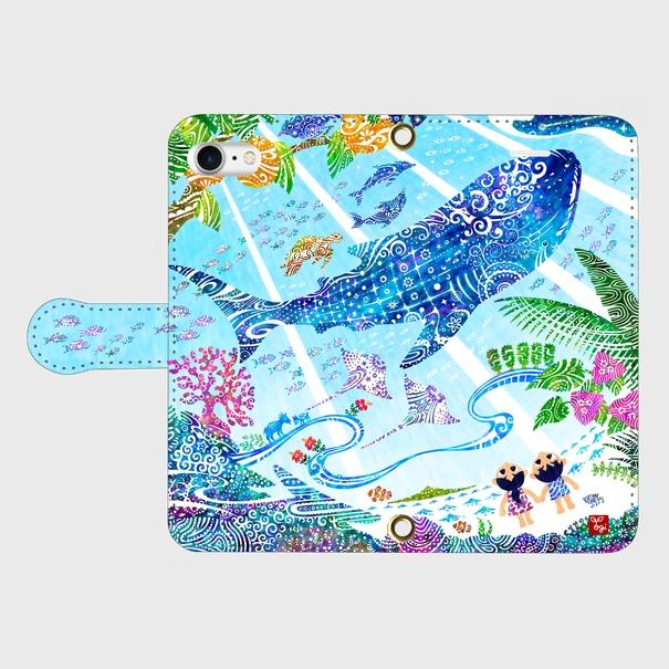 [天を見上げて]手帳型スマホケース(iPhone7/8兼用)