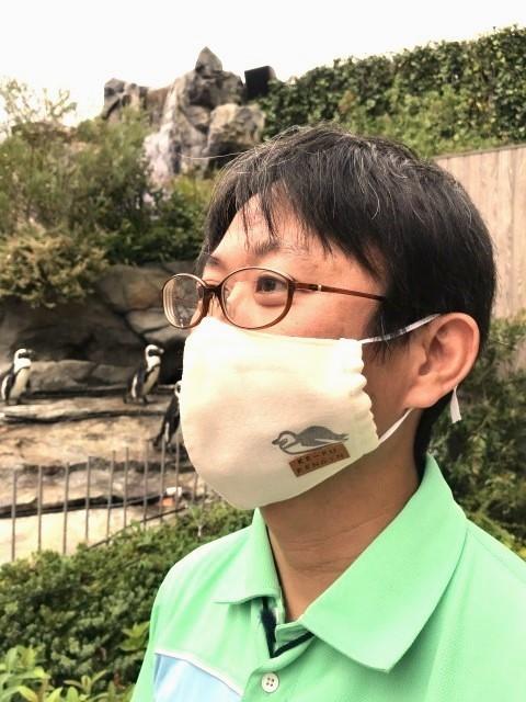 【いきもーる限定販売】いきものマスク ケープペンギン 黒色タグ